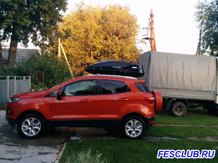 Ford Ecosport и Thule Pacific 200 - IMG_20150825_184622.jpg