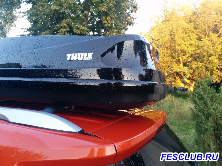 Ford Ecosport и Thule Pacific 200 - IMG_20150825_184651.jpg