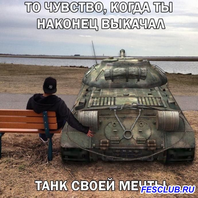 World Of Tanks - 1430285034_gm33skdqicc.jpg