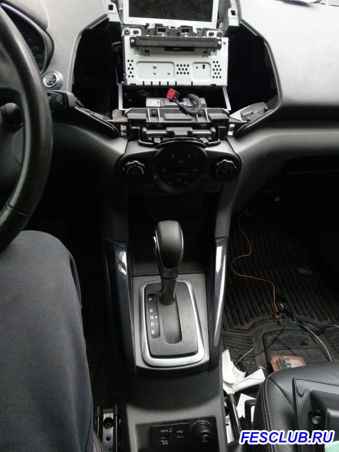 Sync 2 он же MyFord Touch  - IMAG2757.jpg
