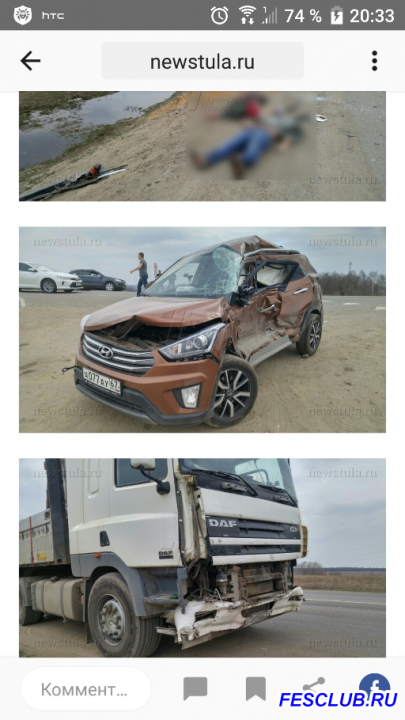 Hyundai Creta vs. Ford Ecosport - Screenshot_20180418-203342.png