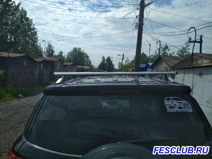 Выбор поперечин багажника на крышу - 003.jpg
