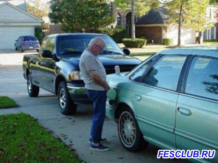 Обсуждаем цены на бензин, ДТ. - prosto_amerika_0_011.jpg