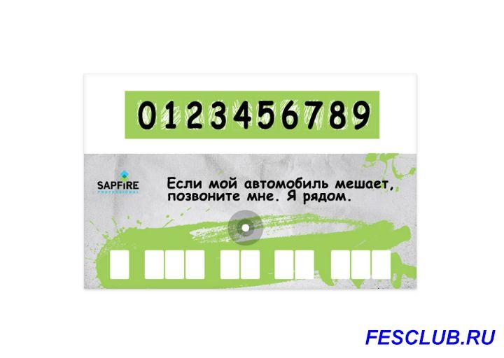 Разная всячина для Ecosport из Китая - 3180720b.jpg