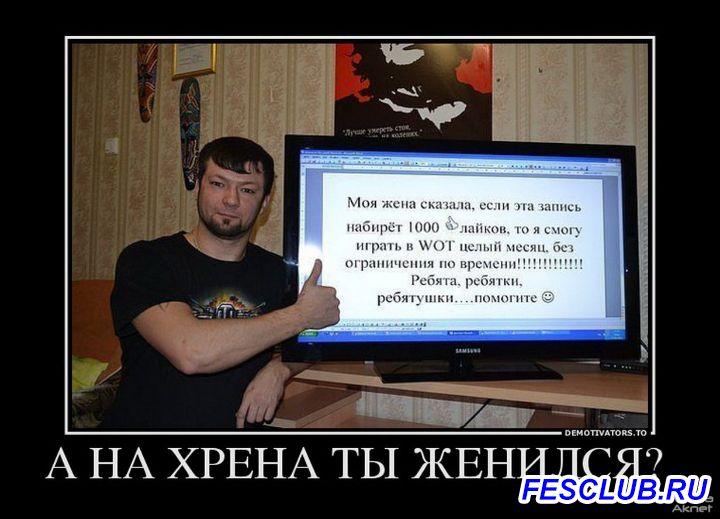 World Of Tanks - ТАНКИ.jpg