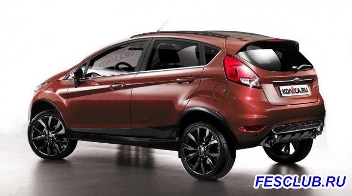 Ford Fiesta Sedan - конкурент Hyundai Solaris - d54a0ba640a0e5eb9f132478d720207b-995x0-90.jpg