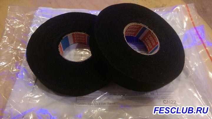 Разная всячина для Ecosport из Китая - IMAG0044.jpg