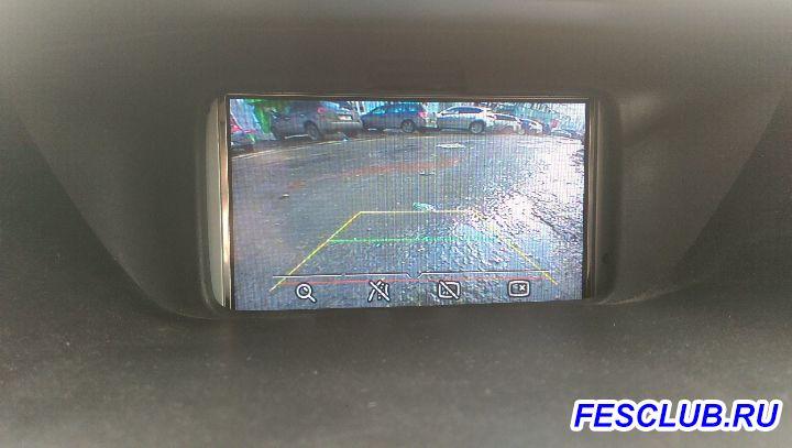 Камера заднего вида - IMAG5862.jpg