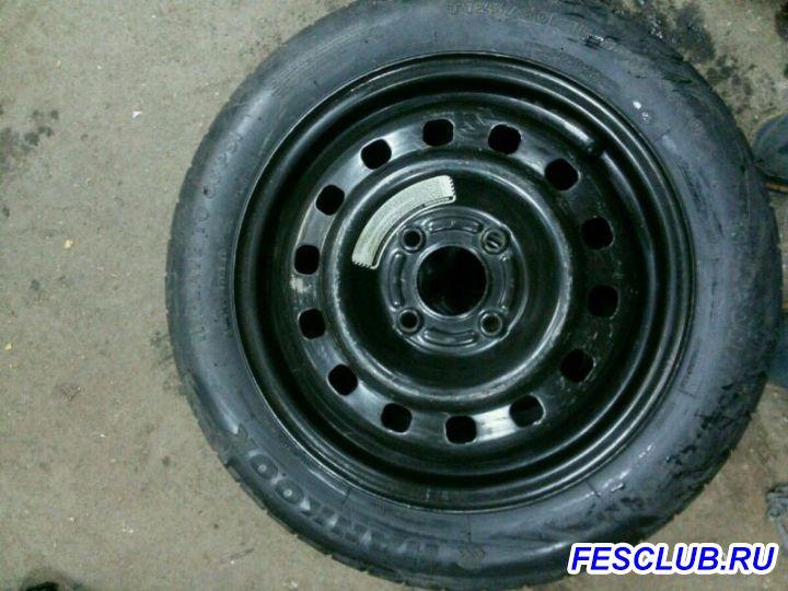 Запасное колесо - Докатка - 3463958108.jpg