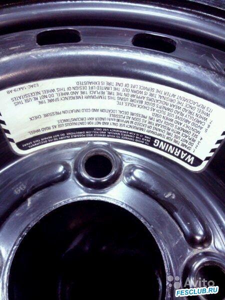Запасное колесо - Докатка - 3463958138.jpg