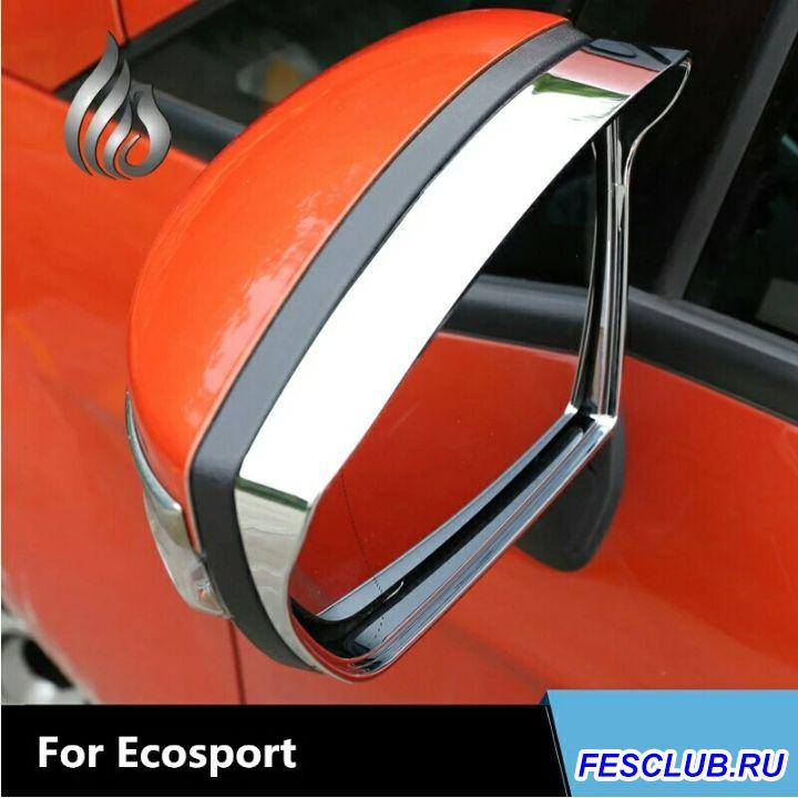 Разная всячина для Ecosport из Китая - -13614361721705503911.jpg