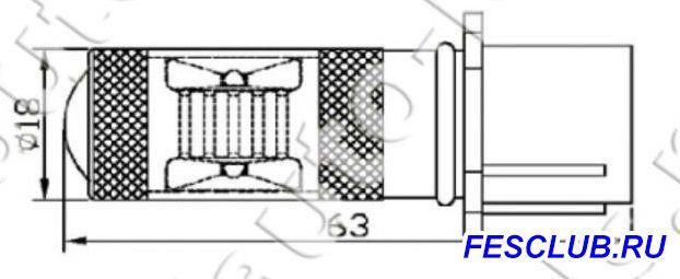 DRL - Дневные ходовые огни - Размеры лампы ДХО.jpg