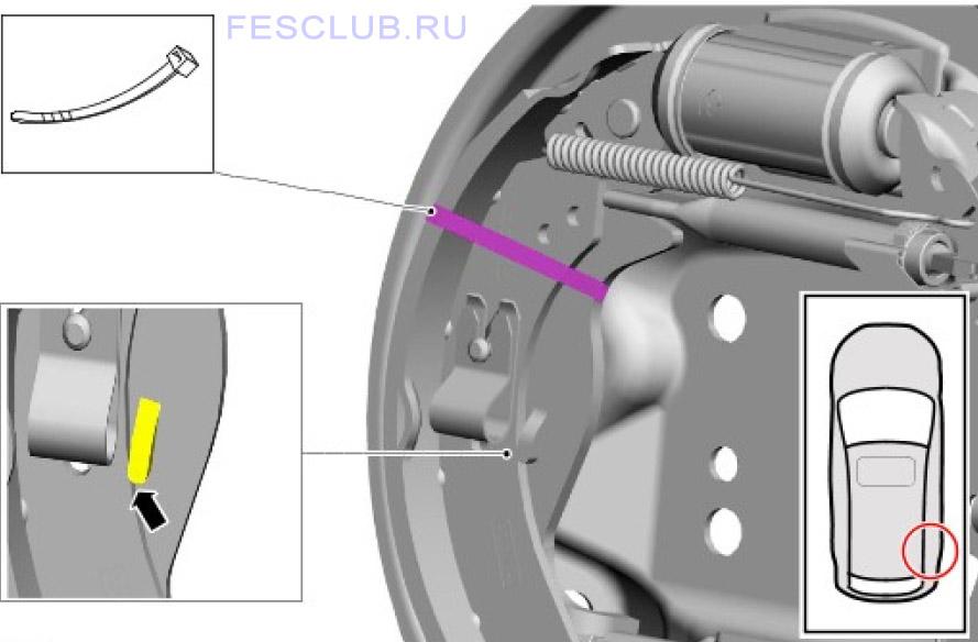 Регулировка ручника задние барабаны Ford Ecosport - fes_regruch4.jpg