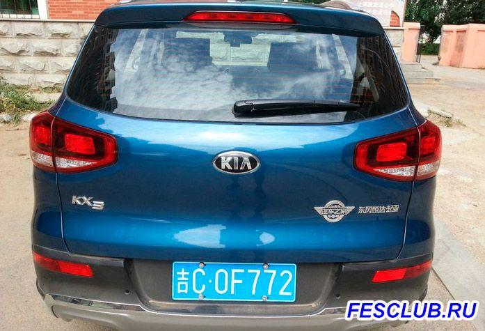 Голубая Kia KX3 - kx_5.jpg