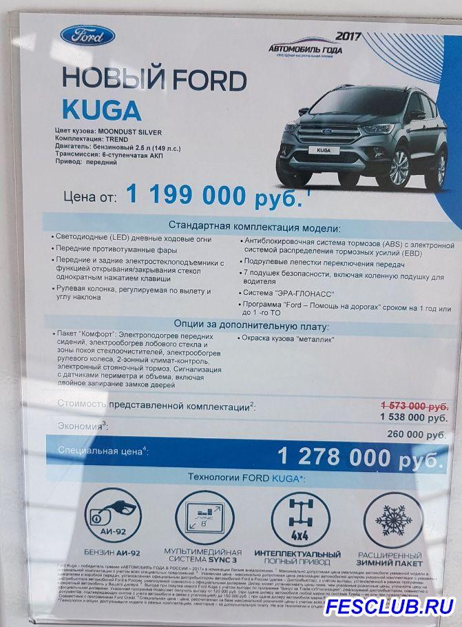 Повышение цен - 20180717_140027.jpg