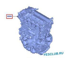 1838825 Двигатель В Сборе Ford EcoSport 1.6 Zetec - dvig.JPG